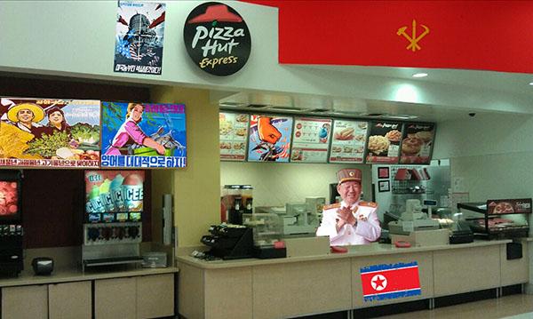 Marketing de Resquicios, Pizza Hut Corea del Norte Google Maps